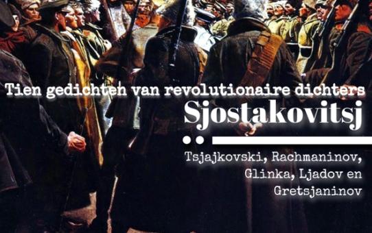 Dualis zingt Sjostakovitsj 13/14 oktober