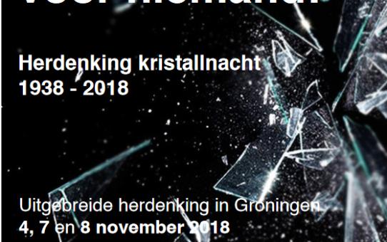 4 Mei-Projekt zingt bij Kristallnachtherdenking Groningen, 8 november