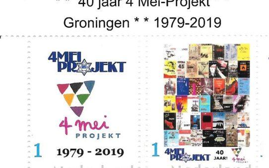 Postzegels, wees snel!